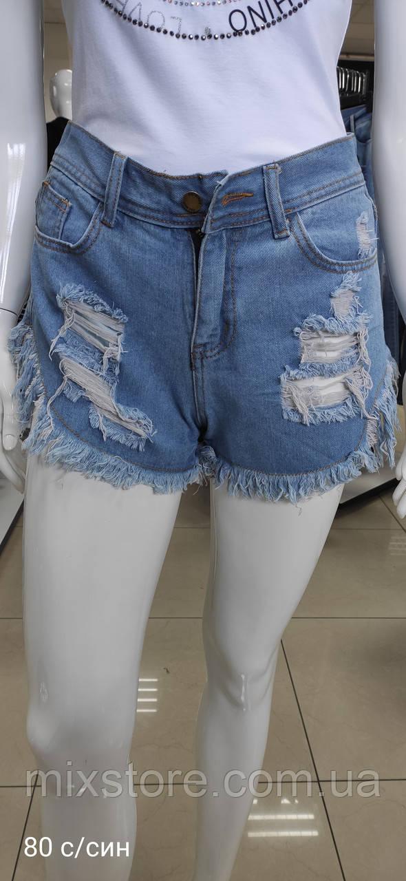 Короткие женские шорты MLN копия класса люкс