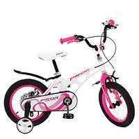 Двоколісний велосипед Profi Infinity LMG14204 для дітей від 3 років
