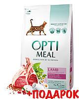 Optimeal Оптимил с ягненком 10 кг чувствительное пищеварение для кошек