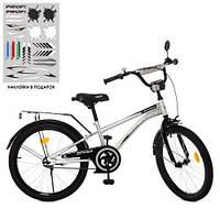Велосипед PROF1 Y20213 Zipper металік для дітей від 6 років