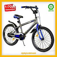 """Детский 2-х колесный велосипед """"CORSO"""" 20"""" темно-серый, стальная рама, стальные противоударные диски, от 6 лет"""