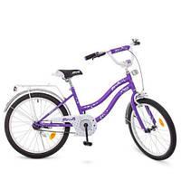 """2-х колесный велосипед PROF1 20"""" Y2093 сиреневый для детей от 6 лет"""