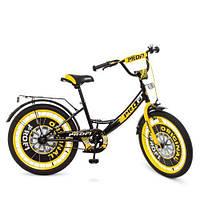 Велосипед двоколісний для дітей PROF1 Y2043 Original boy чорний