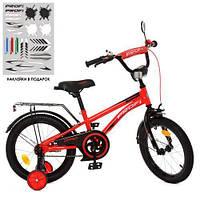 """Червоний велосипед для дітей двоколісний PROF1 16"""" Y16211 Zipper"""