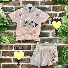 Комплект  для девочек Little Star  р. 152-158
