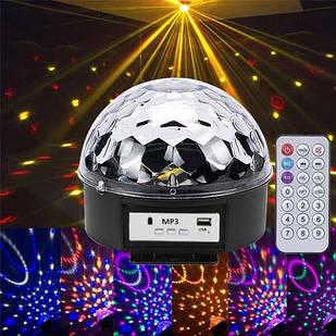 Лазерный проектор, диско шар, цветомузыка с динамиком USB пультом