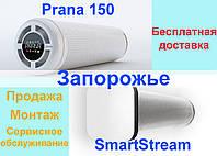 Рекуператоры Prana. Рекуператор SmartStream. Монтаж и сервисное обслуживание систем вентиляции в Запорожье