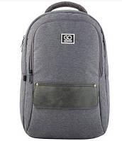 """Рюкзак """"Safari"""" PL,1від.,42x28x17см №20-152L-1"""
