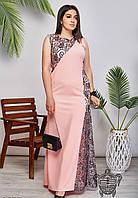 Вечернее платье в пол арт 35601 с  42 по 52 размер (бн)