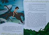 Книга для детей Книга джунглей. Отважные друзья, фото 2