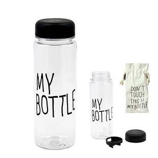 Пляшка My Bottle 500мл пластик прозора з дозатором, чохол