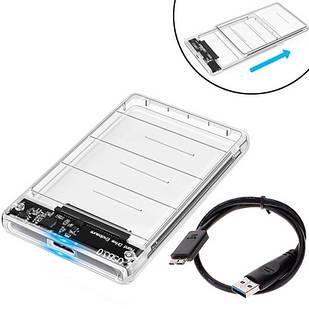 Внешний 2.5 USB 3.0 SATA Карман жесткого диска, прозрачный