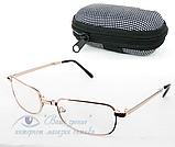 Очки (складные) для зрения (+) Код:2977, фото 10