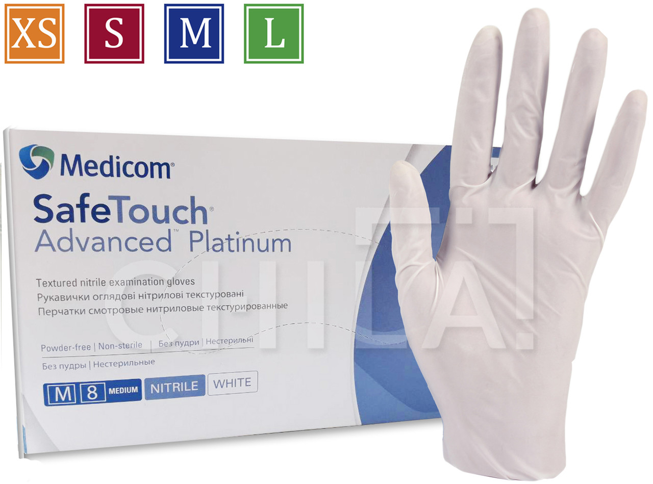 Нітрилові рукавички білі 4г/м2 (100шт/уп) Медиком SafeTouch® Platinum White