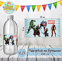 """Наклейка тематическая на бутылку (12*6см)""""Мстители / Супергерои/ Марвел""""-"""
