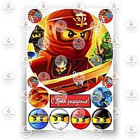 Печать съедобного фото - Вафельная бумага - Лего Ниндзяго №2