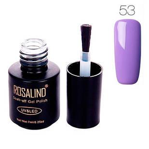 Гель-лак для ногтей маникюра 7мл Rosalind, шеллак, 53 фиолетовый