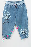 Батальные капри джинсовые Lafindza, фото 1