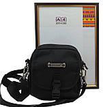 Компактная сумка через плече Wallaby 3161 черная, фото 2