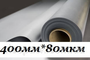 Пленка т/у пэ вторичная 400мм*80мкм