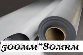Пленка т/у пэ вторичная 500мм*80мкм