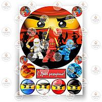 Печать съедобного фото - Вафельная бумага - Лего Ниндзяго №3