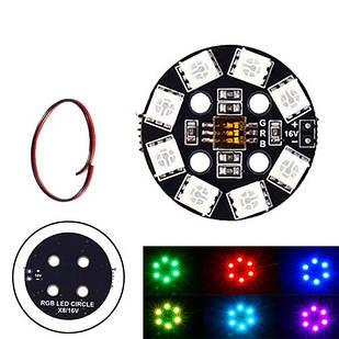 Светодиодный модуль RGB LED для квадрокоптера дрона Matek X8-16V TL2816-06