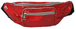 Голограмная сумка на пояс із шкірзамінника Loren SS113 red