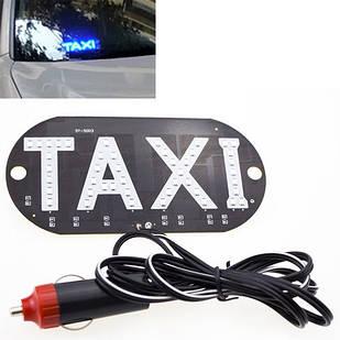 Автомобильное LED табло табличка Такси TAXI 12В, синее в прикуриватель