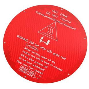 Нагревательная платформа КРУГЛАЯ стол MK3 ALU 12/24В дельта 3D-принтера