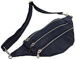 Женская кожаная поясная сумка, бананка Always Wild KS04D синий, фото 9