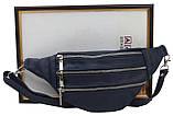 Женская кожаная поясная сумка, бананка Always Wild KS04D синий, фото 10