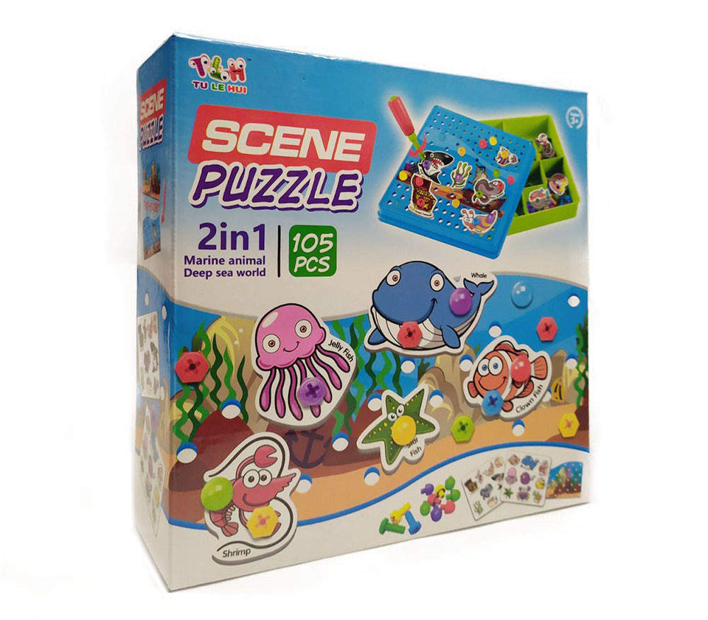 """Конструктор мозаика """"scene puzzle"""" TLH-07 морские обитатели"""