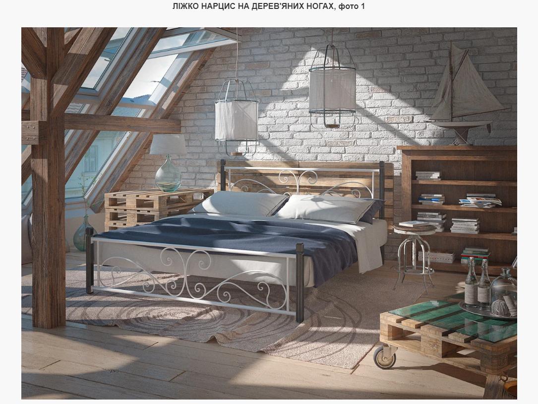 Кровать металлическая - Нарцис с деревянными ножками.