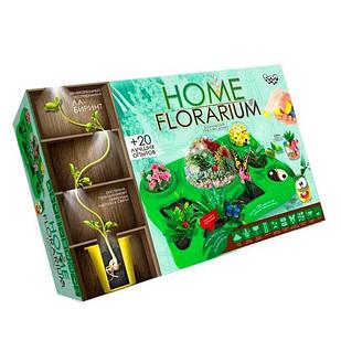 Набор для выращивания растений, обучающий, Home Florarium Danko