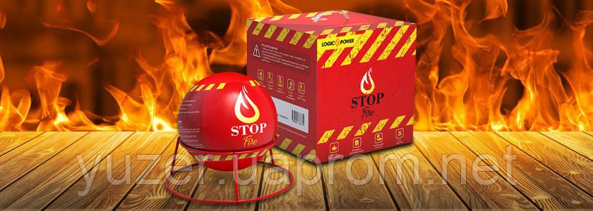 САМОСРАБАТЫВАЮЩИЙ ОГНЕТУШИТЕЛЬ LOGICPOWER FIRE STOP