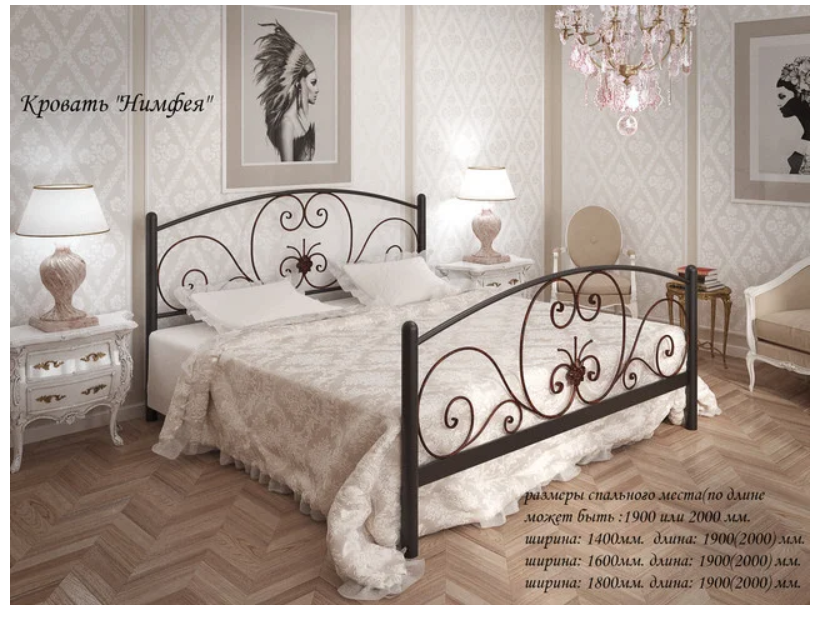 Ліжко металеве - Німфея
