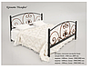 Ліжко металеве - Німфея, фото 2