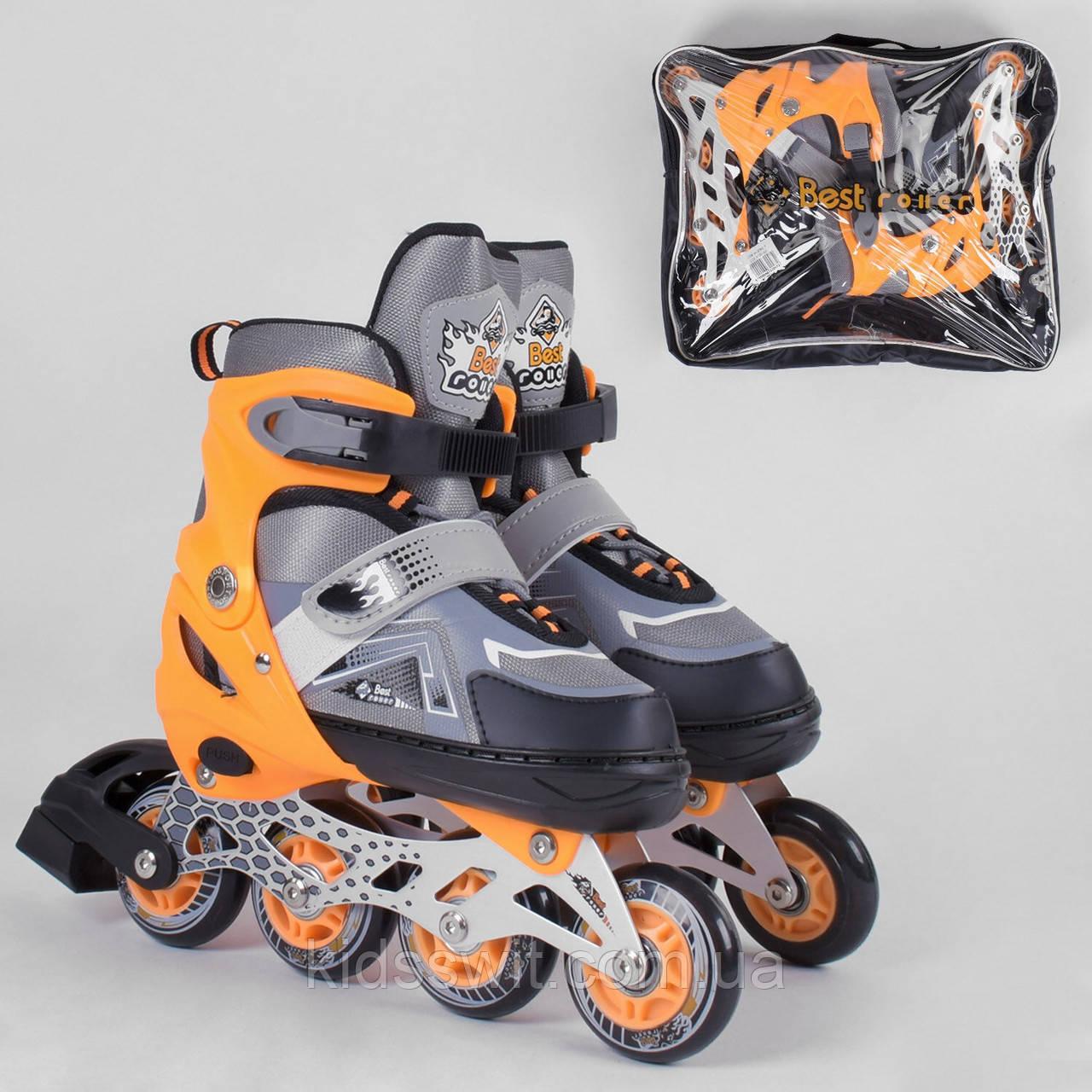 Ролики Best Roller /размер 30-33/ цвет -оранжевый колёса PU, переднее колесо свет, в сумке, 6360-S