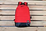 Яркий, стильный рюкзак найк аир, Nike Air. Отличное качество. Красный с черным, фото 7