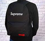 ХИТ!  Молодежный рюкзак SUPREME, суприм. Черный / sp 2, фото 4