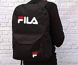 ХИТ!  Молодежный вместительный рюкзак FILA, фила. Черный / F 01, фото 2