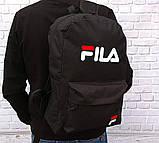 ХИТ!  Молодежный вместительный рюкзак FILA, фила. Черный / F 01, фото 6