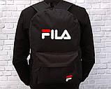 ХИТ!  Молодежный вместительный рюкзак FILA, фила. Черный / F 01, фото 7