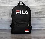 ХИТ!  Молодежный вместительный рюкзак FILA, фила. Черный / F 01, фото 10