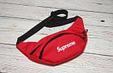 Поясная сумка, Бананка, барсетка суприм, Supreme. Красная, фото 3