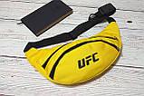 Поясная сумка, Бананка, барсетка юфс, UFC. Желтая, фото 3