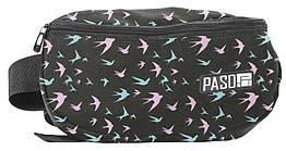 Жіноча поясна сумка, бананка Paso PPJS19-510