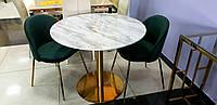 Кофейный столик Т-320 агария белый мрамор + нога золото от Vetro Mebel, D90 см