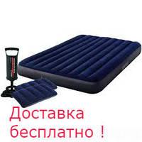 """Надувной матрас """"Intex"""" #64755.183х203х25 см.Велюр. Ручной насос и 2 подушки в подарок.Двухместный"""